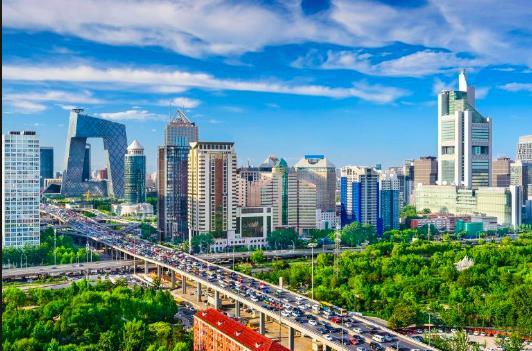 Last Minute Business Class to Beijing 1