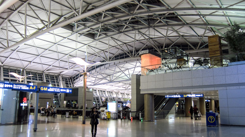 Cheap Last Minute Business Class Flights to Seoul 4