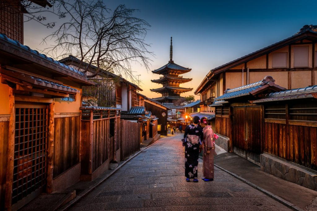 Last Minute Business Class Flights to Kyoto 1