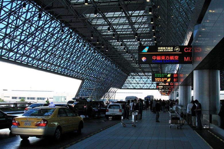 Last Minute Business Class Flights to Taipei 3